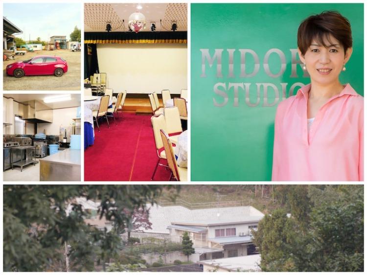 midori-studio-concept