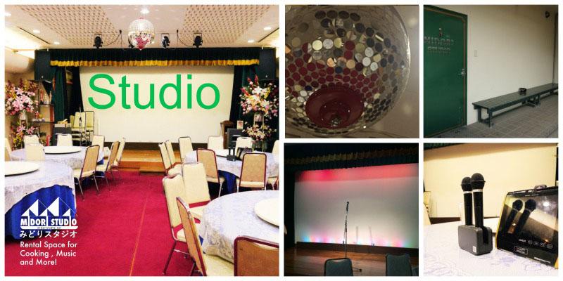 ms-facility-studio2