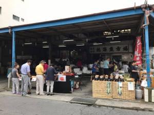 熱海魚市場