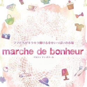 marshedebonheur