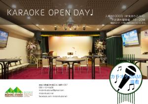 karaoke-openday