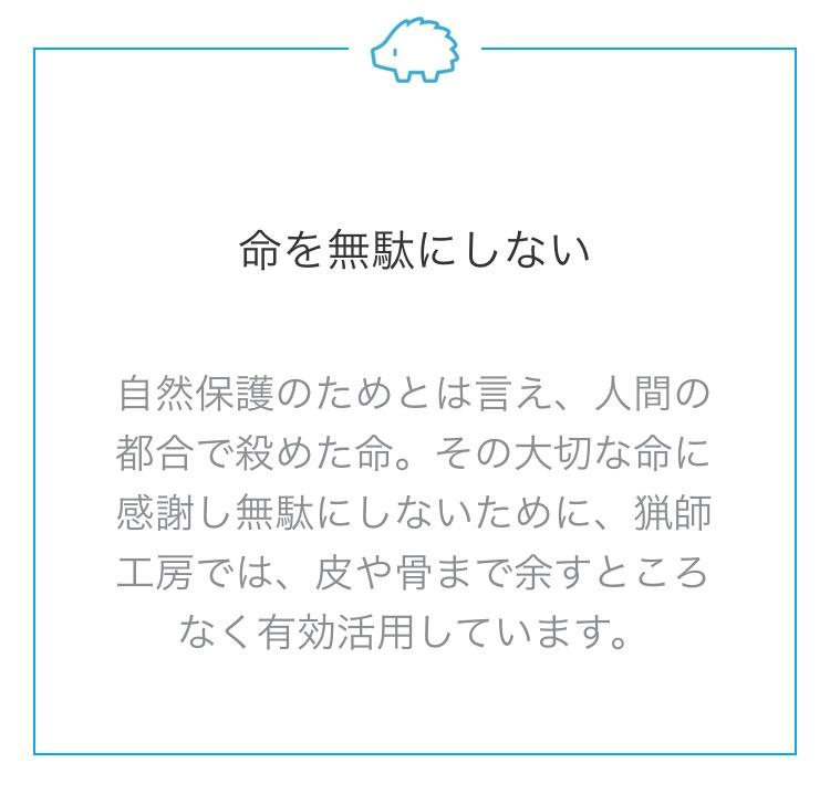ryoshikobo