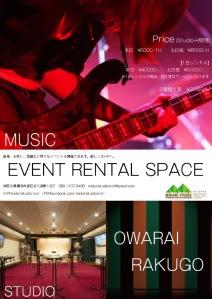 midori_event
