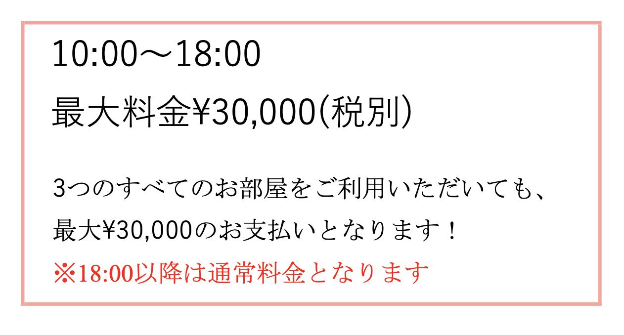 スクリーンショット 2020-03-09 15.13.21.png